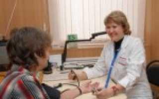 Терапевт что за врач