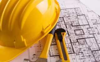 Бизнес строительные услуги бизнес план