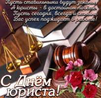 Первый юрист в истории