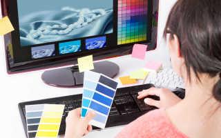 Графический дизайнер обучение дистанционно
