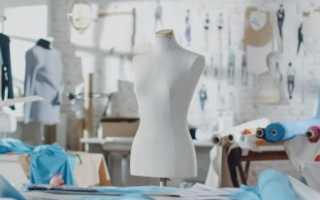 Где учиться на дизайнера одежды в москве