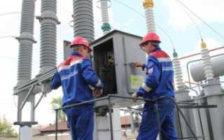 Зарплата инженера теплоэнергетика