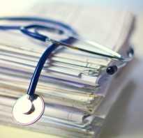 Плюсы и минусы врача
