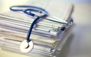 Сколько получает врач терапевт