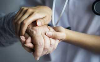 Средние зарплаты врачей по специальностям
