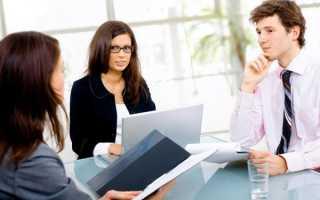Собеседование на работу на английском языке примеры