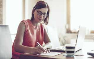 Как составить резюме чтобы заинтересовать работодателя