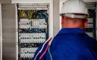 Инженер конструктор по электрике