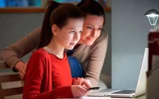 Как определить профориентацию ребенка