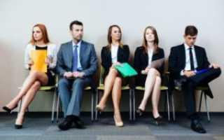 Что надеть на собеседование к работодателю осенью