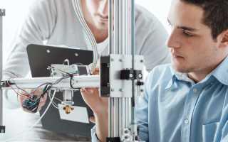 Где можно обучиться на инженера