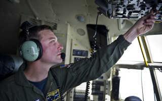 Инженер бортового оборудования