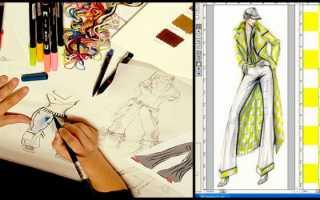 Дизайнер одежды колледж