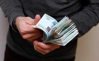 Самые высокооплачиваемые вакансии в москве