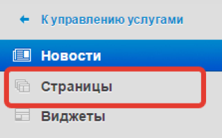 Редакторов общие правила на сайте