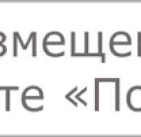 Вахтой инженер входного контроля