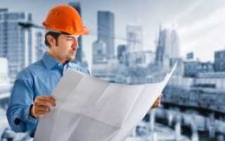 Инженер по подготовке строительства