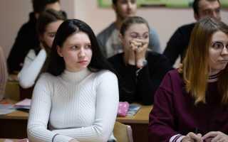 Второе высшее юрист москва