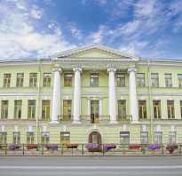 Архитектурно строительный университеты россии
