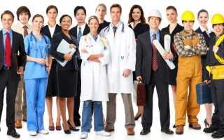 Специальности врачей по диплому