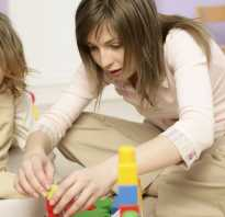 Детский психолог какие предметы нужно сдавать