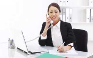 Телефонное собеседование вопросы