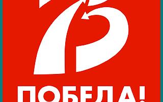 Государственный музыкально педагогический институт им ипполитова иванова
