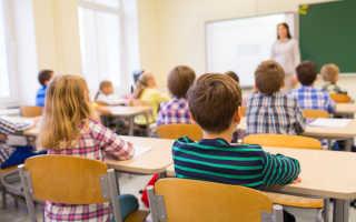 Где учиться на педагога начальных классов