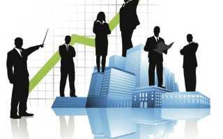 Менеджер по финансовым продуктам