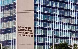 Маркетолог в беларуси где учиться