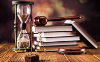 Известный юрист на английском