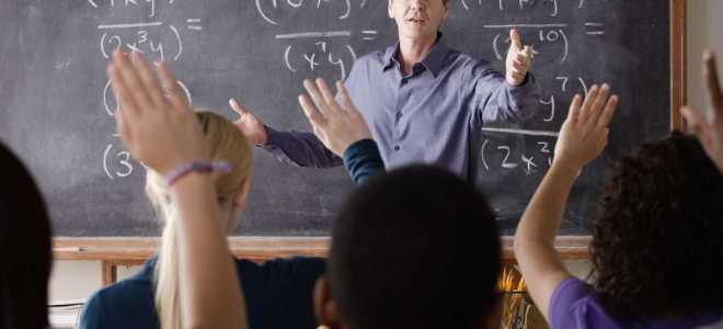 Нужно ли сдавать профильную математику на экономиста