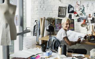 Где можно учиться на дизайнера одежды
