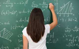 Зарплата инженера математика