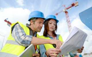 Инженер строитель определение