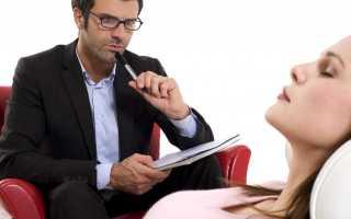 Чем занимается врач психотерапевт
