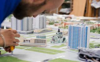 Градостроительство что сдавать