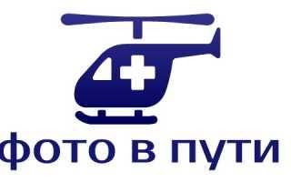 Прием врача вирусолога