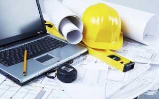 Бизнес план строительной фирмы пример
