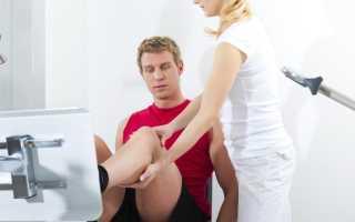 Что делает врач физиотерапевт