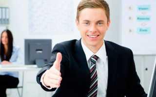 Менеджер по продажам где учиться в москве