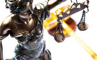 Специальность юрист или юриспруденция