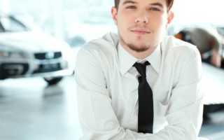 Как составить резюме для торгового представителя