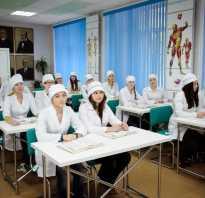 Учеба на врача заочно
