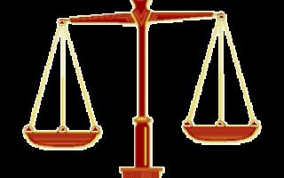 Определение юрист это