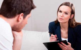 Клинический психолог без опыта