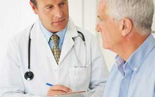 Специализация врача уролога