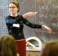 Высшие педагогические учебные заведения