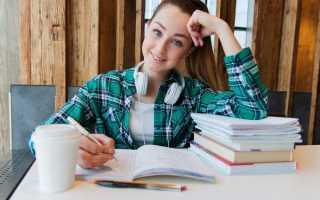 Где получить педагогическое образование заочно