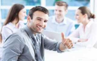 Стоит ли перезванивать работодателю после собеседования
